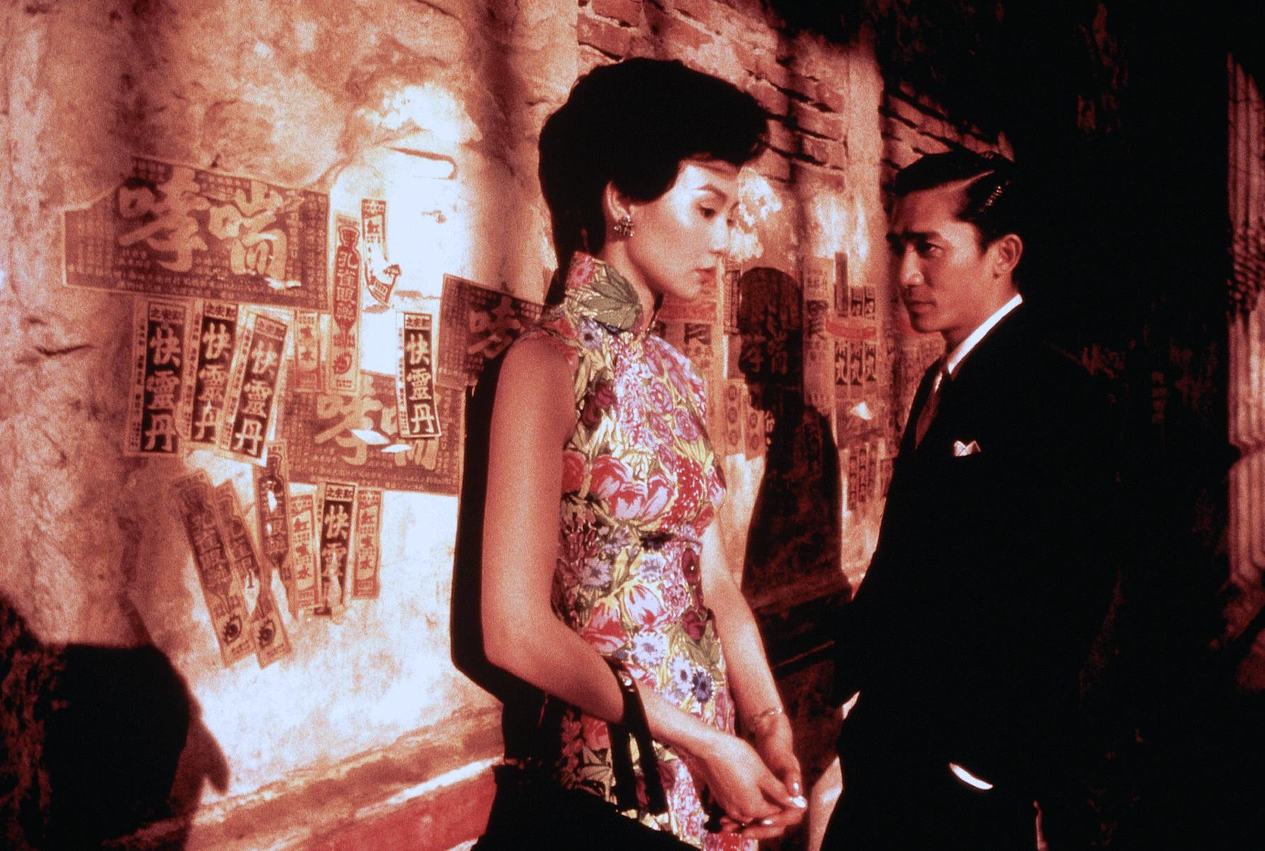 In the Mood for Love | FLICKS THAT STICK